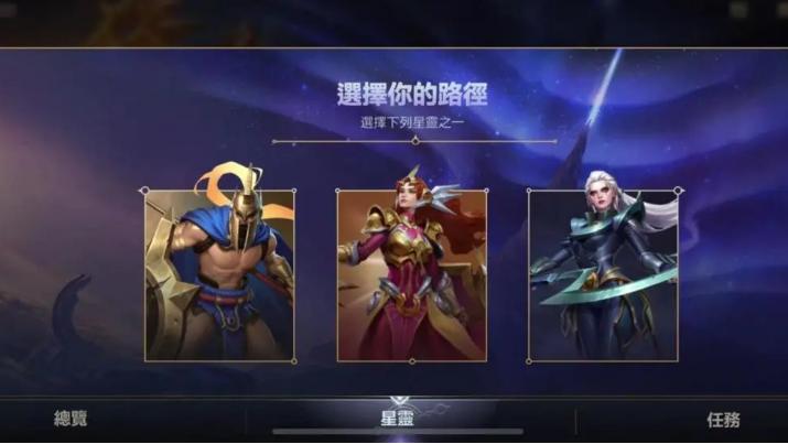 LOL手游更新 皎月等三个新英雄上线 亚索龙王被削