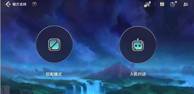 英雄联盟手游国服爆料 UI界面清爽简洁