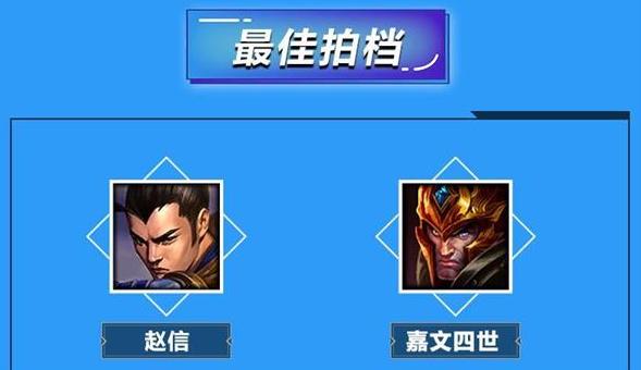 英雄联盟手游蒙多连招教学