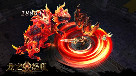 猎杀恶魔夺龙魂《龙之怒吼》新版本正式上线