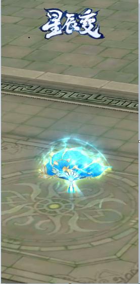 《星辰变》手游80级光武属性外形爆光