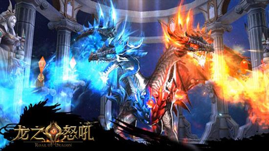 逆行屠魔《龙之怒吼》手游开启圣域全新挑战