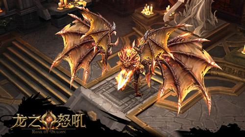 显现神力《龙之怒吼》手游龙魂幻形战恶魔