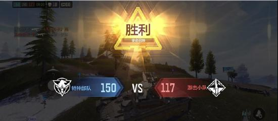 使命召唤手游20vs20的大战场团队竞技模式限时开启
